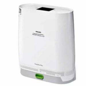 Concentrador de Oxigeno Portátil Simplygo Mini Philips MGM Productos Médicos
